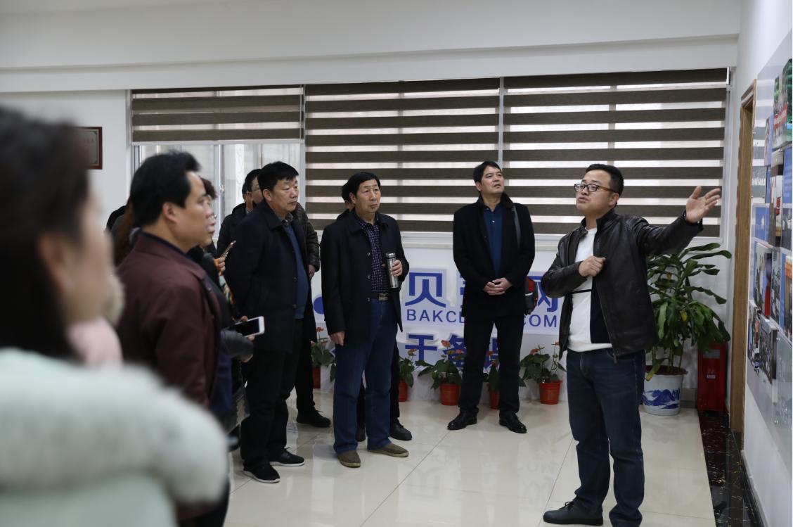 河南省南阳市教育系统代表考察贝壳网,实地听取一线教师用户体验分享