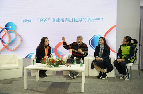 """《这样爱你刚刚好》亮相北京图书订货会,教中国父母如何""""智慧爱"""""""